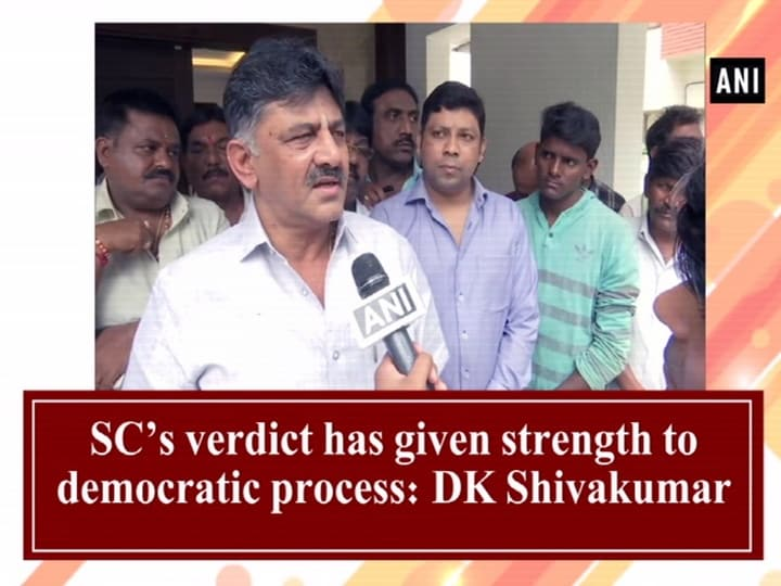 SC's verdict has given strength to democratic process: DK Shivakumar