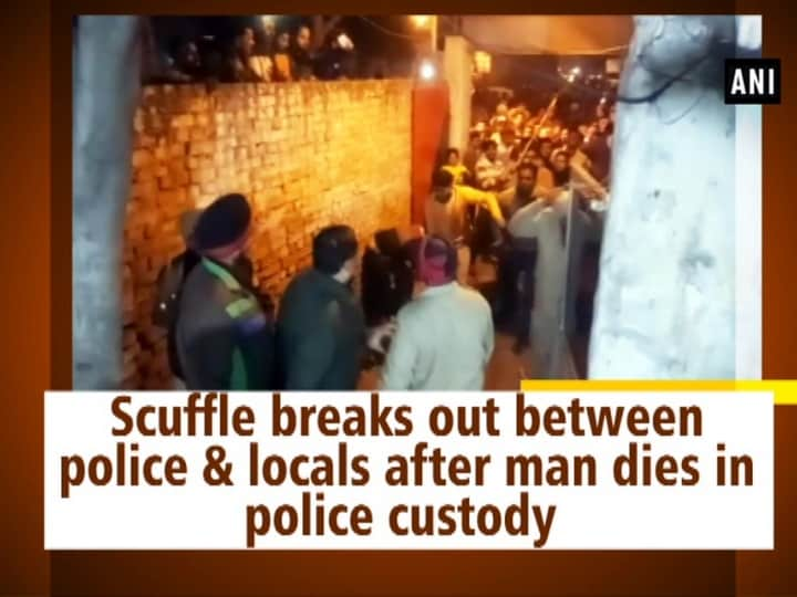 Scuffle breaks out between police and locals after man dies in police custody