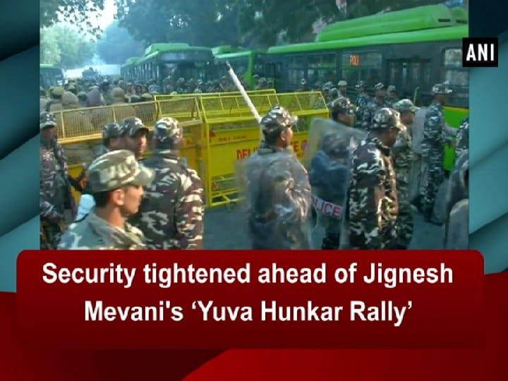 Security tightened ahead of Jignesh Mevani's 'Yuva Hunkar Rally'