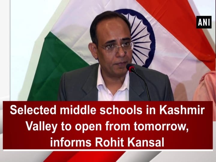 Selected middle schools in Kashmir Valley to open from tomorrow, informs Rohit Kansal