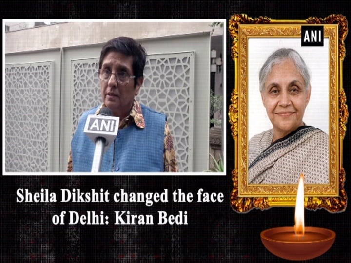Sheila Dikshit changed the face of Delhi: Kiran Bedi