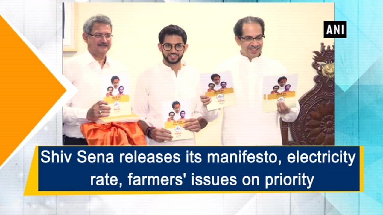 Shiv Sena releases its manifesto, electricity rate, farmers' issues on priority