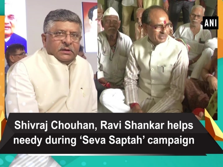 Shivraj Chouhan, Ravi Shankar helps needy during 'Seva Saptah' campaign