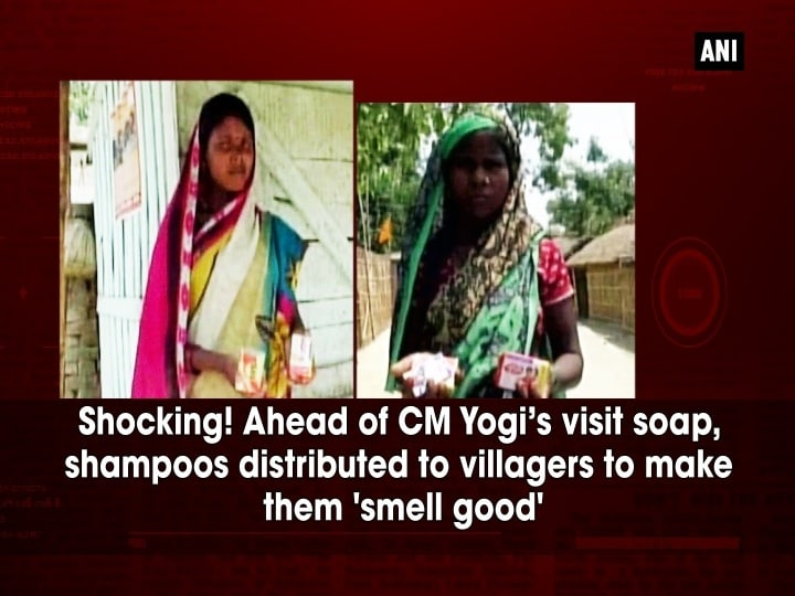 Shocking! Ahead of CM Yogi's visit soap, shampoos distributed to villagers to make them 'smell good'