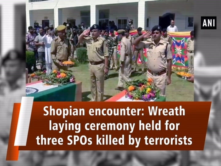 Shopian encounter: Wreath laying ceremony held for three SPOs killed by terrorists