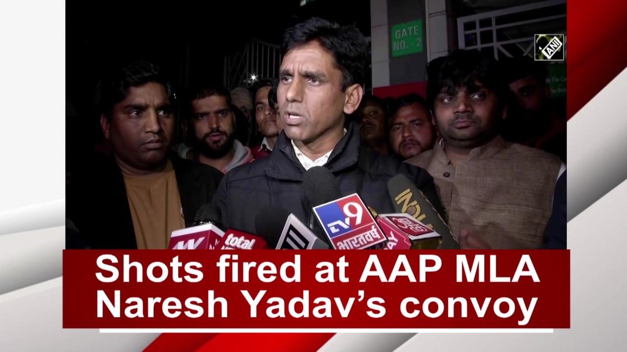 Shots fired at AAP MLA Naresh Yadav's convoy