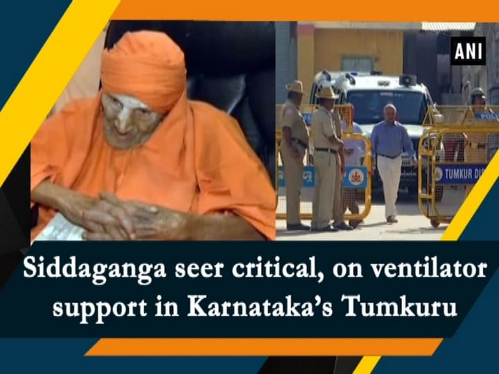 Siddaganga seer critical, on ventilator support in Karnataka's Tumkuru
