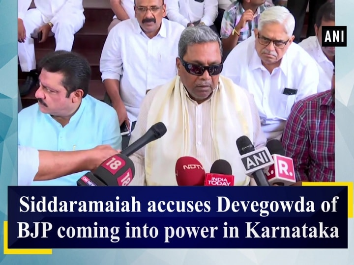 Siddaramaiah accuses Devegowda of BJP coming into power in Karnataka