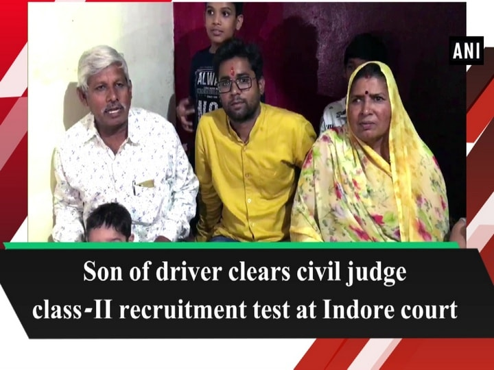 Son of driver clears civil judge class - II recruitment test at Indore court