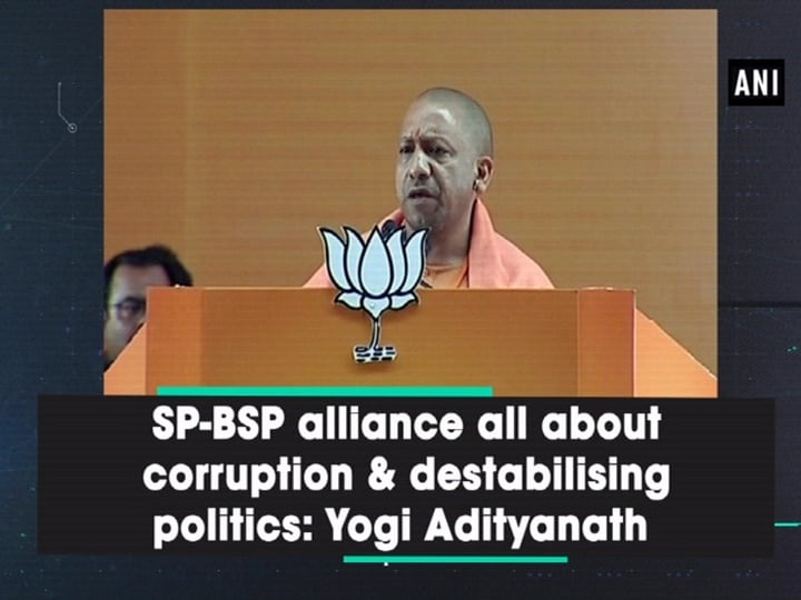 SP-BSP alliance all about corruption and destabilising politics: Yogi Adityanath