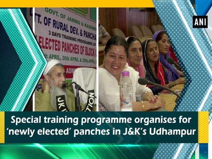 Special training programme organises for 'newly elected' panches in JandK's Udhampur