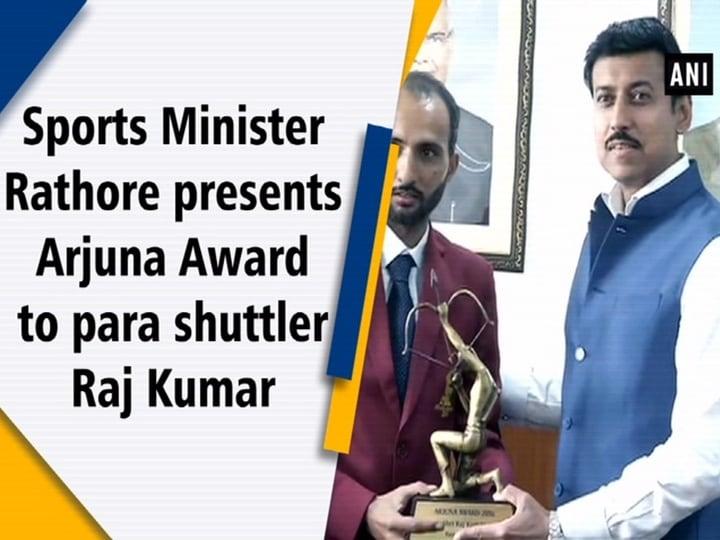 Sports Minister Rathore presents Arjuna Award to para shuttler Raj Kumar