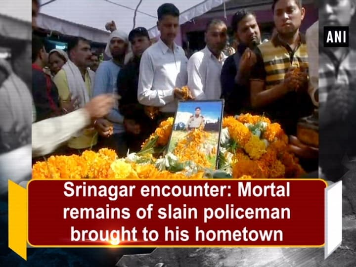 Srinagar encounter: Mortal remains of slain policeman brought to his hometown