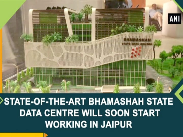 State-of-the-art Bhamashah State Data Centre will soon start working in Jaipur
