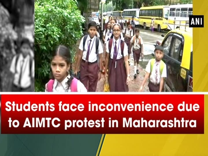 Students face inconvenience due to AIMTC protest in Maharashtra