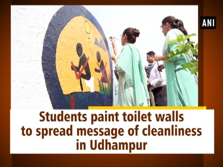 Students paint toilet walls to spread message of cleanliness in Udhampur