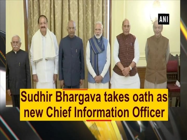 Sudhir Bhargava takes oath as new Chief Information Officer
