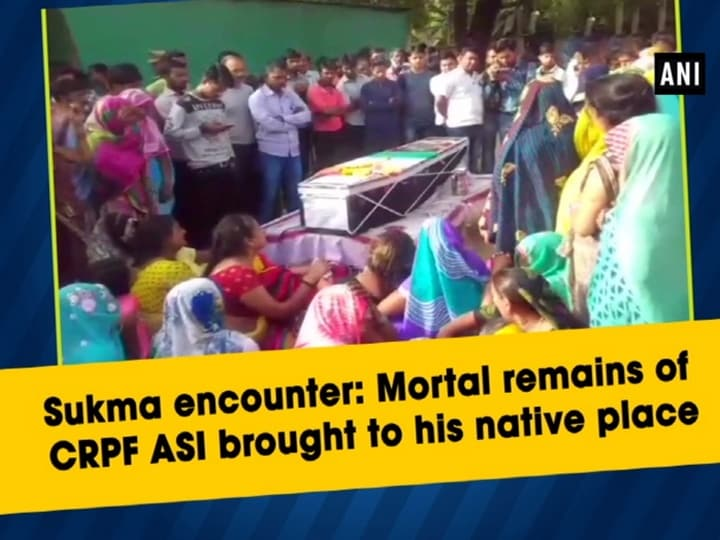 Sukma encounter: Mortal remains of CRPF ASI brought to his native place