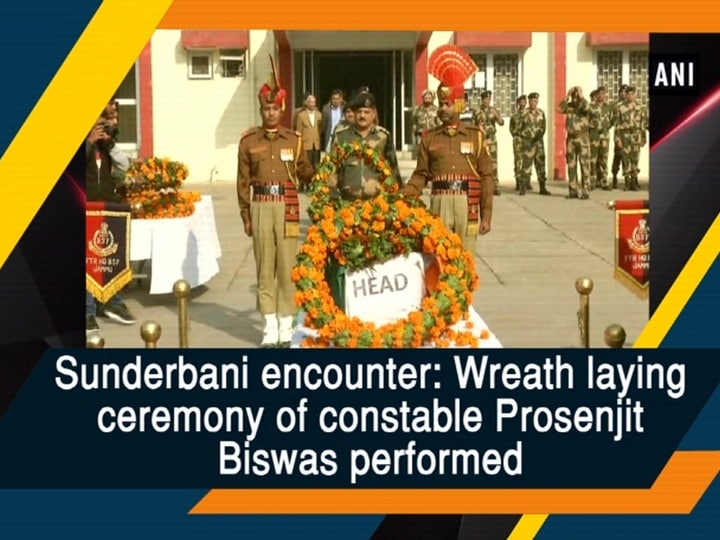 Sunderbani encounter: Wreath laying ceremony of constable Prosenjit Biswas performed