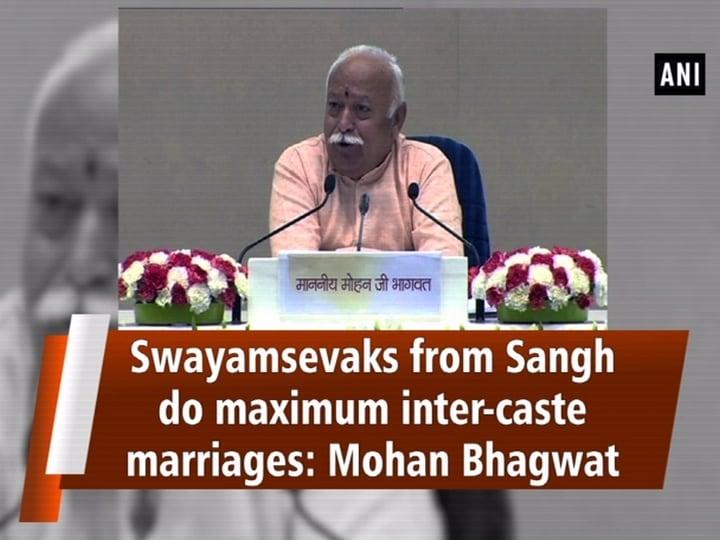 Swayamsevaks from Sangh do maximum inter-caste marriages: Mohan Bhagwat