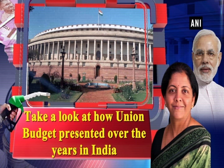 Take a look at how Union Budget presented over the years in India