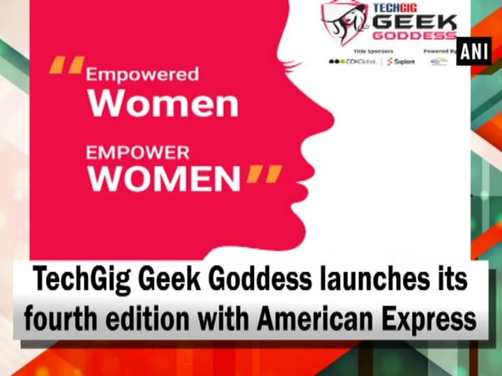 TechGig Geek Goddess launches its fourth edition with American Express