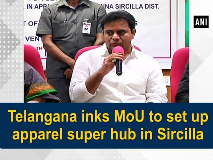 Telangana inks MoU to set up apparel super hub in Sircilla
