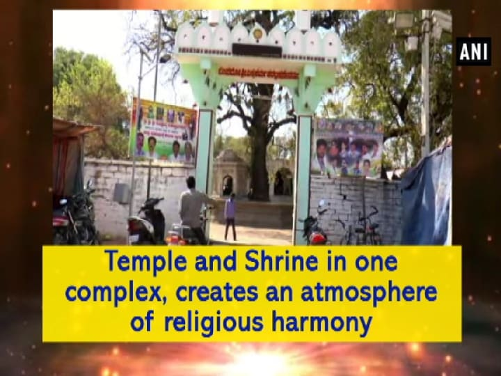 Temple and Shrine in one complex, creates an atmosphere of religious harmony