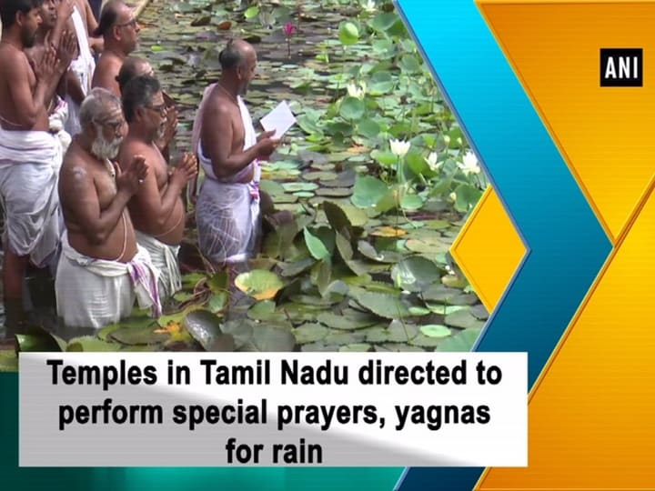 Temples in Tamil Nadu directed to perform special prayers, yagnas for rain