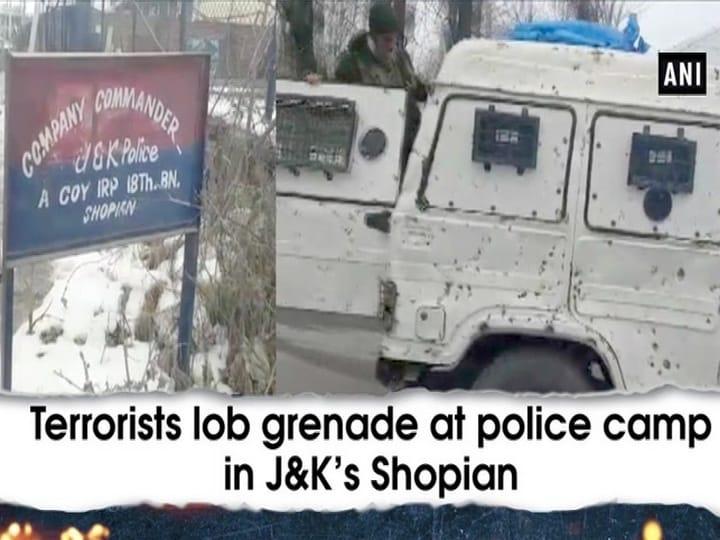Terrorists lob grenade at police camp in J-K's Shopian