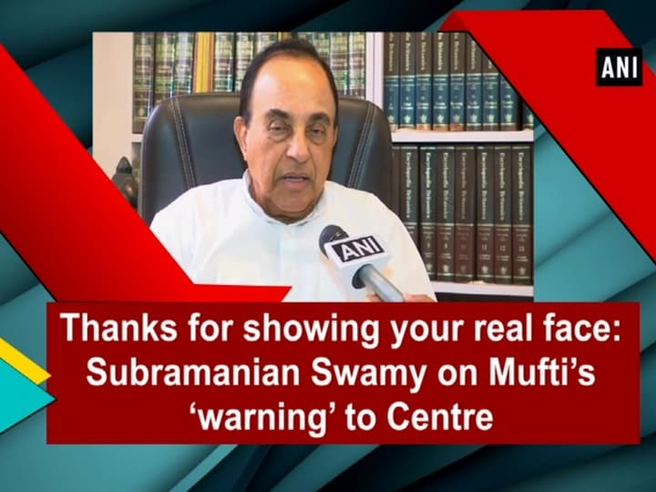 Thanks for showing your real face: Subramanian Swamy on Mufti's 'warning' to Centre