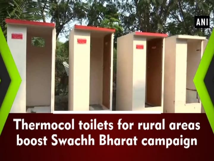 Thermocol toilets for rural areas boost Swachh Bharat campaign