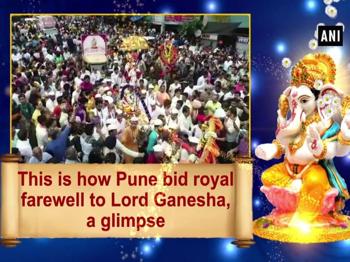 This is how Pune bids royal farewell to Lord Ganesha, a glimpse