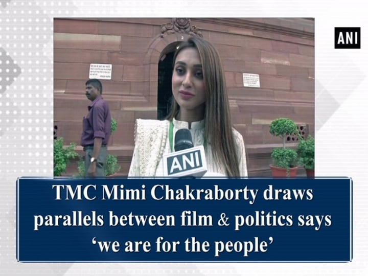 TMC Mimi Chakraborty draws parallels between film and politics says 'we are for the people'
