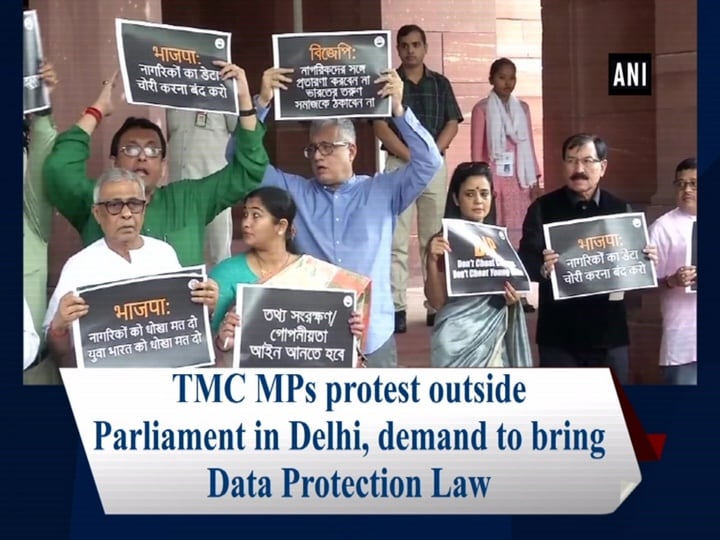 TMC MPs protest outside Parliament in Delhi, demand to bring Data Protection Law