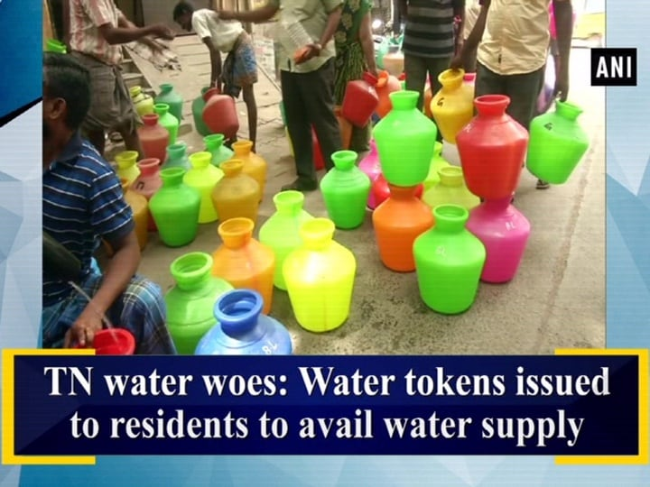 TN water woes: Water tokens issued to residents to avail water supply