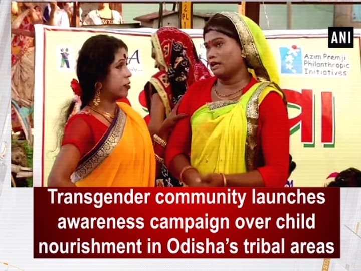 Transgender community launches awareness campaign on children's nutrition in Odessa tribe areas