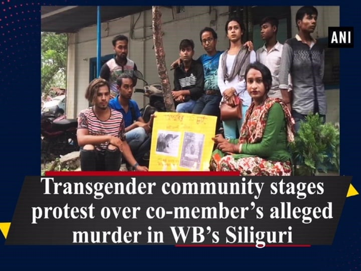 Transgender community stages protest over co-member's alleged murder in WB's Siliguri