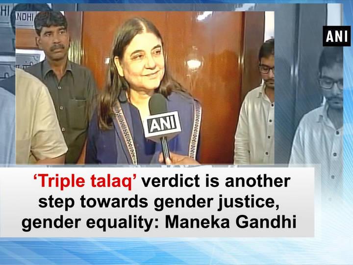 'Triple talaq' verdict is another step towards gender justice, gender equality: Maneka Gandhi