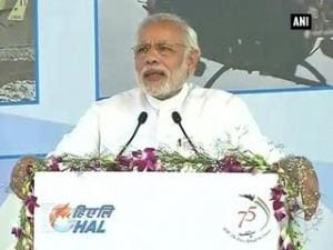 Tumkur helicopter manufacturing unit important for nation: PM Modi