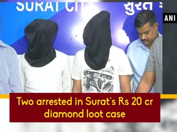 Two arrested in Surat's Rs 20 cr diamond loot case