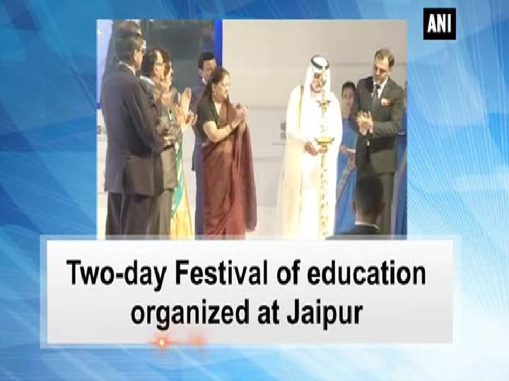 Two-day Festival of education organized at Jaipur