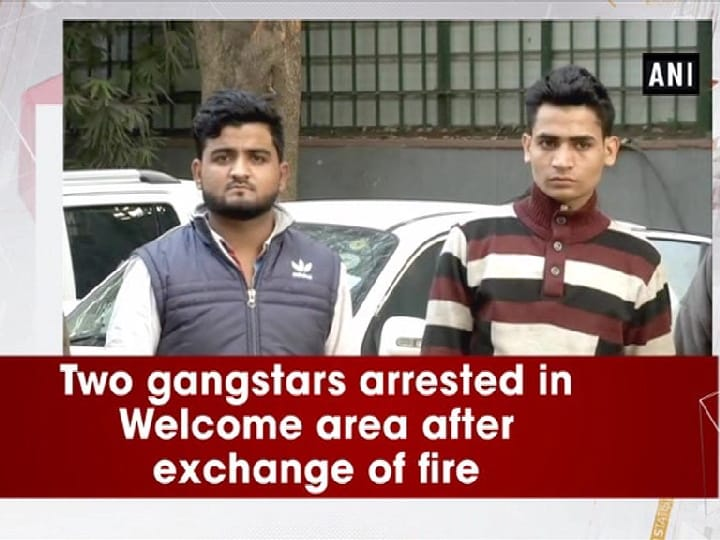 Two gangsters arrested in Welcome area after exchange of fire