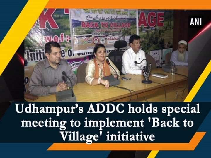 Udhampur's ADDC holds special meeting to implement 'Back to Village' initiative
