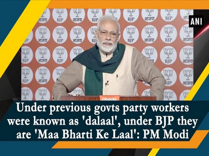 Under previous govts party workers were known as 'dalaal', under BJP they are 'Maa Bharti Ke Laal': PM Modi