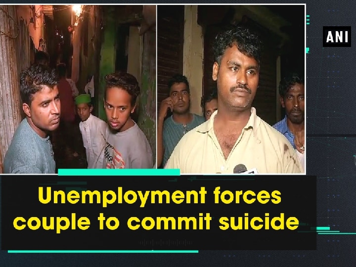 Unemployment forces couple to commit suicide