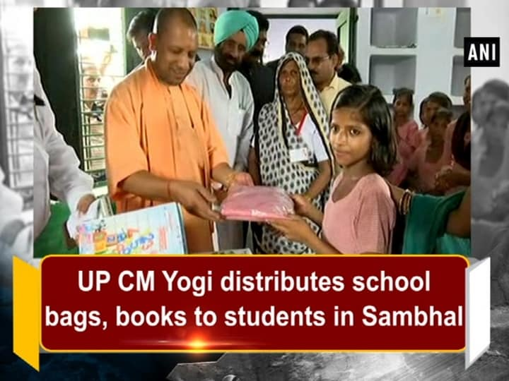UP CM Yogi distributes school bags, books to students in Sambhal