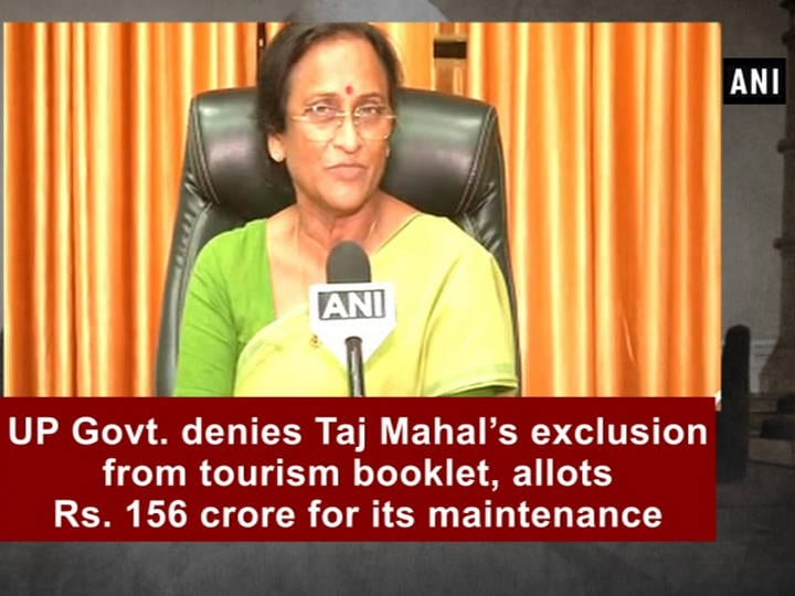 UP Govt. denies Taj Mahal's exclusion from tourism booklet, allots Rs. 156 crore for its maintenance