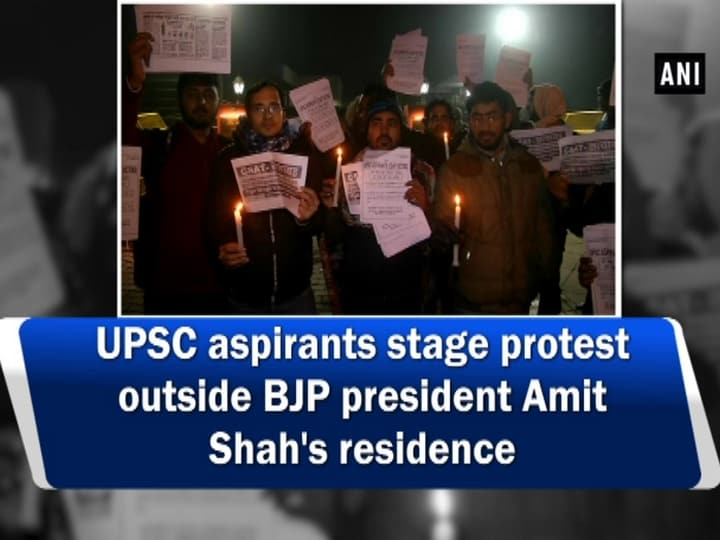 UPSC aspirants stage protest outside BJP president Amit Shah's residence