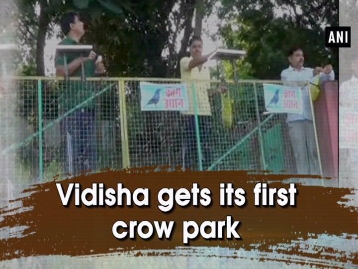 Vidisha gets its first crow park